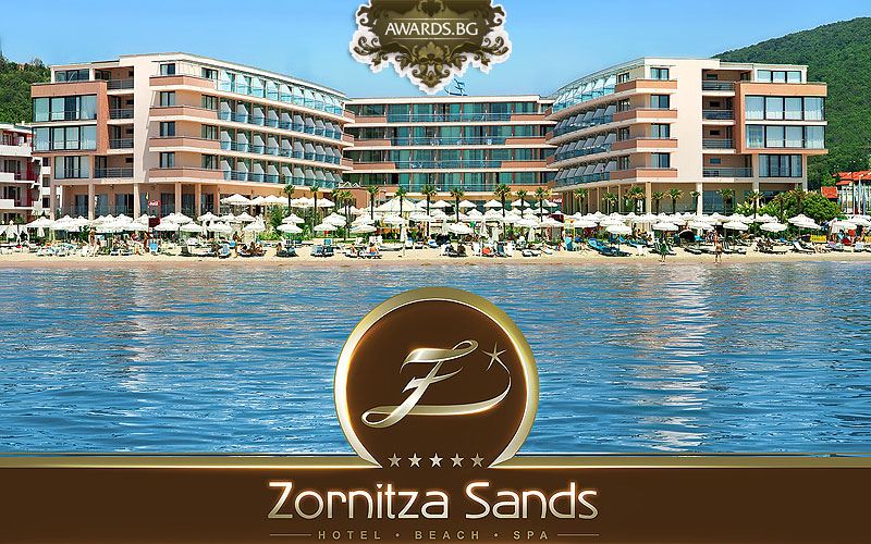 ZORNITSA SANDS SPA Hotel